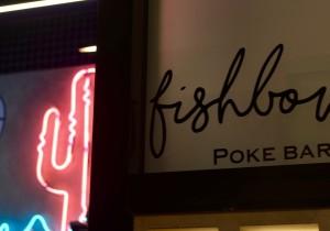 Fishbowl Store